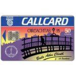 The Phonecard Shop: Ireland, Oireachtas 95, 50 units