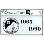 The Phonecard Shop: Cercle Philatelique Gembloux 1965-1990, 2 units