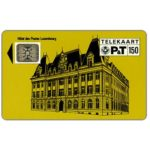 The Phonecard Shop: Luxembourg, First issue, Hotel des Postes, chip SC-4, code 17591, 150 units