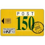 The Phonecard Shop: Luxembourg, 150th Anniversary of Luxembourg Post, 10 units