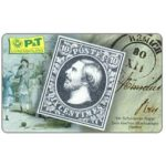 The Phonecard Shop: Luxembourg, Juvalux 98, Philatelic exhibition, 50 units