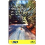 The Phonecard Shop: Luxembourg, EMS, 50 units