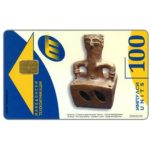 The Phonecard Shop: Makedonski Telekomunikacii - Mother of God, 100 units