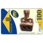 The Phonecard Shop: Macedonia, Makedonski Telekomunikacii - Mother of God, 100 units