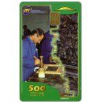 The Phonecard Shop: Macedonia, Makedonski Telekomunikacii - Handicraft, 500 units