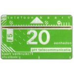 The Phonecard Shop: Netherlands, Definitive, 1st series, no notch, 2mm band, 603A, 20 units