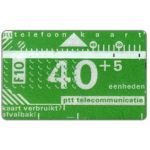 The Phonecard Shop: Netherlands, Definitive, 4th series, 811C, 40+5 units