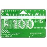 The Phonecard Shop: Netherlands, Definitive, 5th series, 905B, 100+15 units