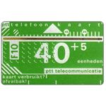 The Phonecard Shop: Definitive, 1st series, no notch, 2mm band, 603B, 40+5 units