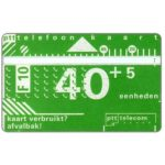 The Phonecard Shop: Netherlands, Definitive, 6th series, 011E, 40+5 units