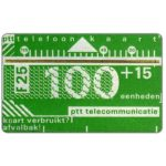 The Phonecard Shop: Definitive, 1st series, no notch, 2mm band, 603C, 100+15 units