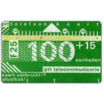 The Phonecard Shop: Netherlands, Definitive, 2nd series, no notch, 4mm band, 705A, 100+15 units