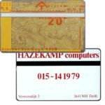 The Phonecard Shop: Netherlands, Hazekamp computers, 20 units