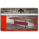 The Phonecard Shop: Netherlands, Gispen, 20 units