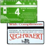 The Phonecard Shop: Netherlands, Seghwaert, white, 4 units