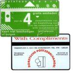 The Phonecard Shop: Netherlands, Dordtsche Postzegelhandel, 4 units