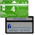 The Phonecard Shop: Netherlands, Kuipers Woninginrichting, 4 units
