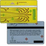 The Phonecard Shop: Ptt Kerst 1991, 4 units