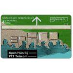 The Phonecard Shop: Netherlands, PTT Open Huis, 4 units