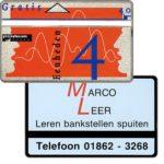 The Phonecard Shop: Netherlands, Marco Leer, 4 units