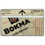 The Phonecard Shop: Bokma, 4 units
