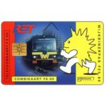 The Phonecard Shop: Netherlands, Ret Combikaart, multifunction, FL 2.50
