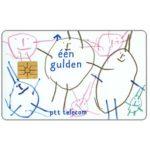 The Phonecard Shop: Netherlands, Unicef, FL 1