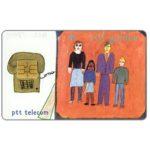 The Phonecard Shop: Netherlands, Unicef, FL 5