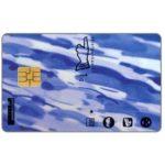 The Phonecard Shop: Netherlands, Double Dutch, FL 1