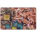 The Phonecard Shop: Netherlands, Jonge Gasten, Hip hop, FL 10