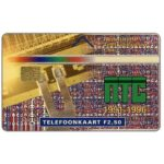 The Phonecard Shop: Netherlands, NTC 5 jaar, van strip naar chip 1991-1996, FL 2.50