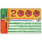 The Phonecard Shop: European Football Championships 2000, FL 10