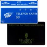 The Phonecard Shop: Blue card, advertising reverse, 908C inverted, 60 units