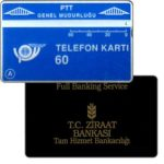 The Phonecard Shop: Blue card, advertising reverse, 102D, 60 units
