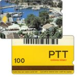 The Phonecard Shop: Antalya Yat Limani, barcode, 100 units