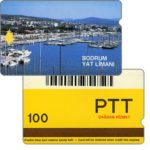 The Phonecard Shop: Bodrum Yat Limani, barcode, 100 units