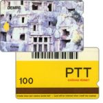 The Phonecard Shop: Demre, barcode, 100 units