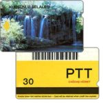 Phonecard for sale: Kursunlu selalesi, barcode, 30 units
