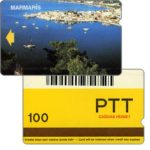 The Phonecard Shop: Marmaris, barcode, 100 units