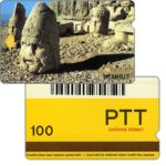 The Phonecard Shop: Nemrut, barcode, 100 units