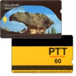 The Phonecard Shop: Gulsehir  Mantar kaya, 15 mm band, 60 units