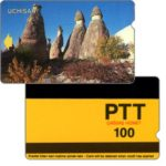 The Phonecard Shop: Uchisar, 15 mm band, 100 units