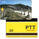 The Phonecard Shop: Efes, 9 mm band, 30 units