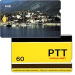 The Phonecard Shop: Kas, 9 mm band, 60 units