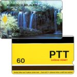 The Phonecard Shop: Kursunlu selalesi, 9 mm band, 60 units