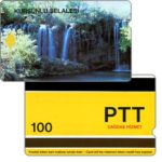 Phonecard for sale: Kursunlu selalesi, 9 mm band, 100 units