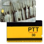 The Phonecard Shop: Pamukkale, 15 mm band, 30 units