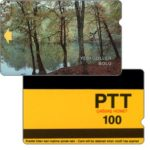 The Phonecard Shop: Yedi goller Bolu, 15 mm band, 100 units