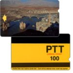The Phonecard Shop: Hasankeyf, 15 mm band, 100 units