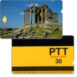The Phonecard Shop: Kutahya Zeus Mabedi, 15 mm band, 30 units